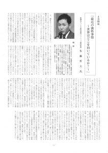 保母浩児先生/国際デンタルクリニック/歯科用顕微鏡