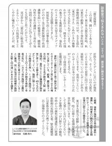 東日本大震災/肺炎