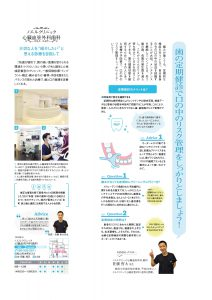 虫歯/大人女性の歯/定期健診