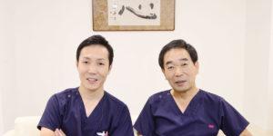 医科と歯科の連携