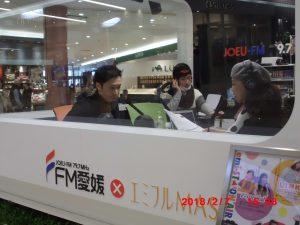 FM愛媛e-special/ヒシイミチコ