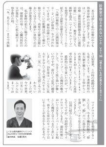 マイクロスコープ/歯科用顕微鏡/歯科治療
