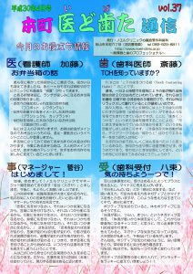 お弁当の話/TCH/マザーテレサ/ポジティブ